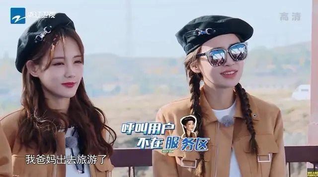 Netizen đưa ra 3 bằng chứng chứng minh hôn nhân của Huỳnh Hiểu Minh - Angelababy đã rạn nứt - Ảnh 2.