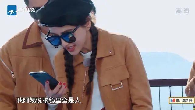 Angelababy gây bất ngờ khi nhắn tin cho cô của mình thay vì Huỳnh Hiểu Minh.