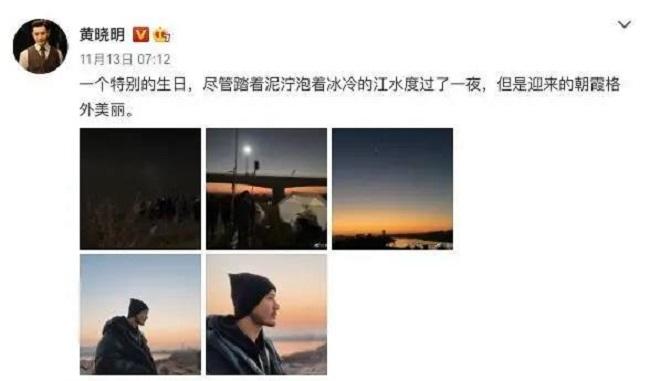 Netizen đưa ra 3 bằng chứng chứng minh hôn nhân của Huỳnh Hiểu Minh - Angelababy đã rạn nứt - Ảnh 5.