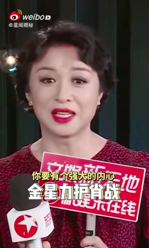 """Kim Tinh công khai ủng hộ Tiêu Chiến, netizen lôi lại vụ ồn ào không biết Vương Nhất Bác đóng """"Trần Tình Lệnh"""" - Ảnh 2."""