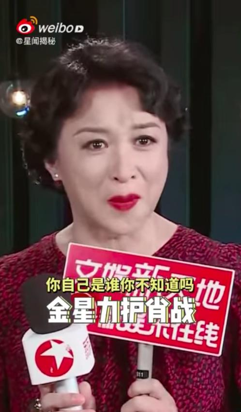 """Kim Tinh công khai ủng hộ Tiêu Chiến, netizen lôi lại vụ ồn ào không biết Vương Nhất Bác đóng """"Trần Tình Lệnh"""" - Ảnh 1."""