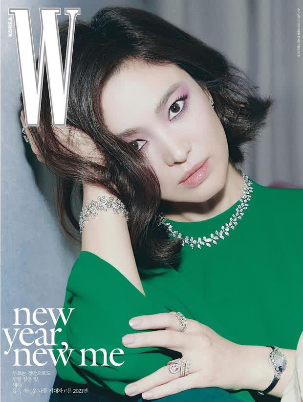 """Đụng hàng hiệu trên tạp chí: Song Hye Kyo sắc lạnh, Đường Yên gây tranh cãi với style """"bù xù"""" - Ảnh 2."""