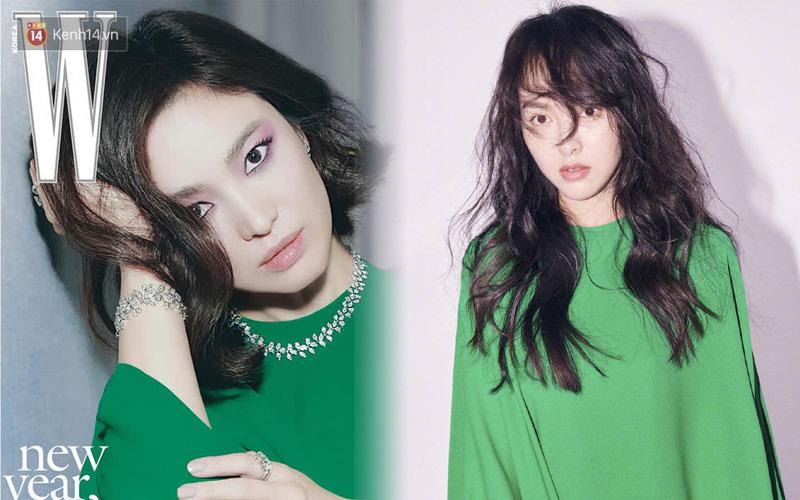Đụng hàng hiệu trên tạp chí: Song Hye Kyo sắc lạnh, Đường Yên gây tranh cãi với style bù xù - Ảnh 7.