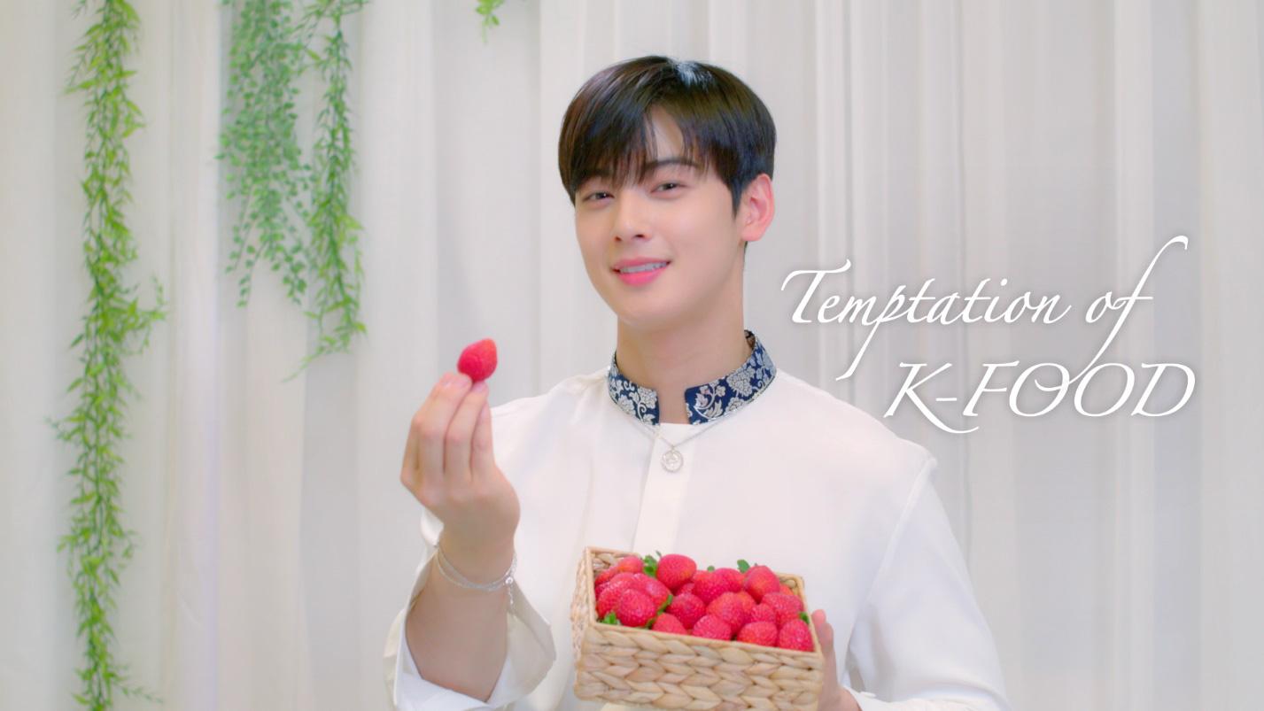 """""""Dâu tây Hàn Quốc"""" – Nữ hoàng trái cây tô điểm bữa tiệc sang trọng - Ảnh 1."""