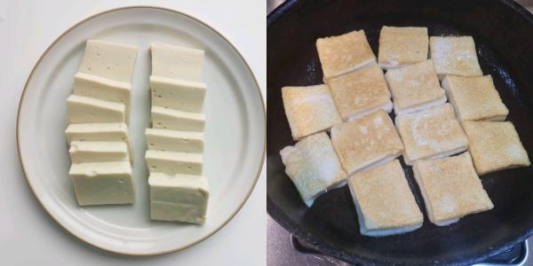 Thêm 2 cách làm món ngon từ đậu phụ bạn không thể bỏ qua - Ảnh 2.