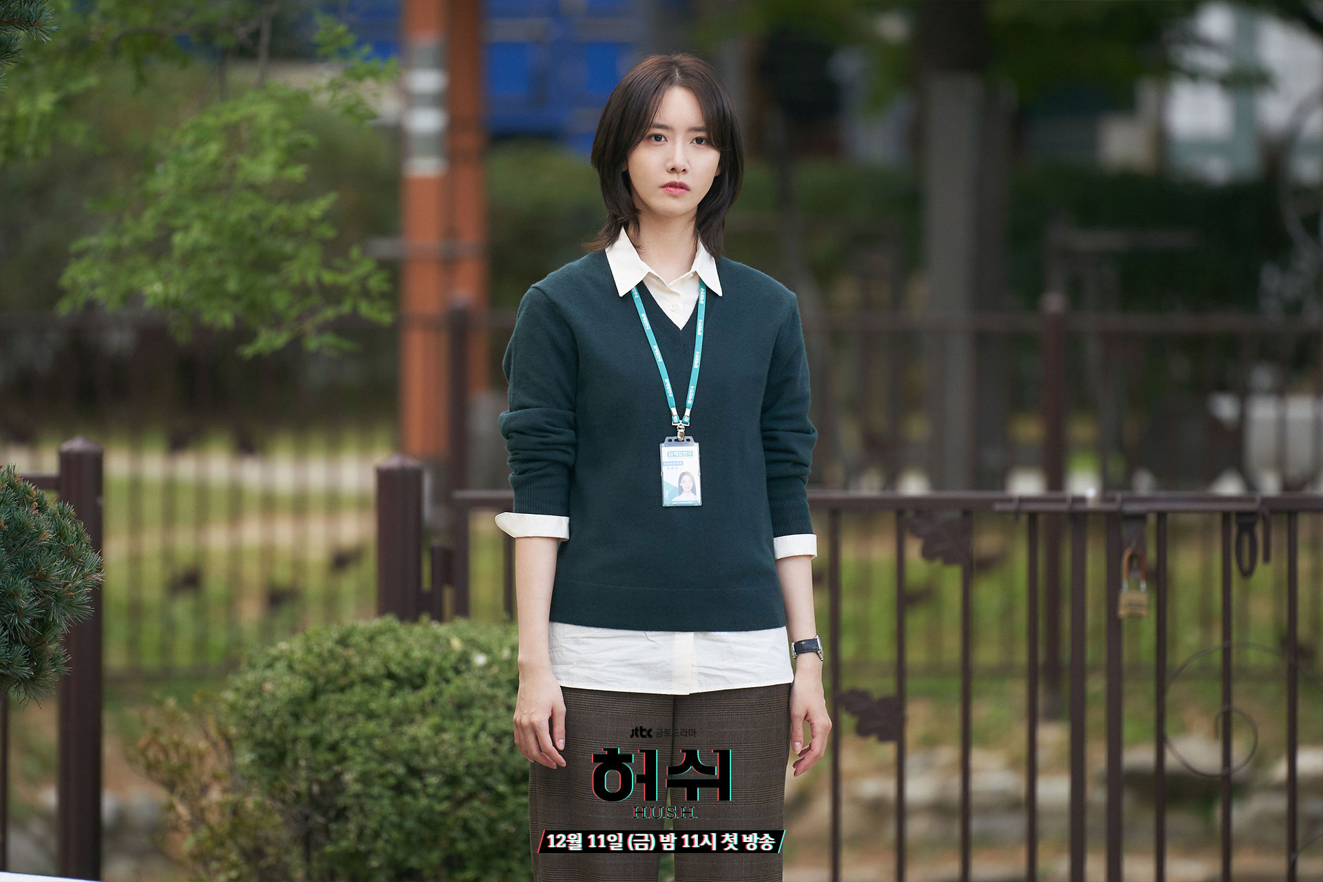 Mix & Phối - Style công sở của Yoona từ phim ra ngoài đời đều chuẩn đẹp, hội chị em học thì đi làm chẳng lo mặc xấu - chanvaydep.net 5