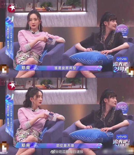 Trịnh Sảng vô duyên nhắc chuyện Kim Thần yêu Đặng Luân, bị netizen mắng đến mức rút khỏi show truyền hình - Ảnh 1.