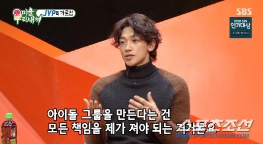 Ông xã Kim Tae Hee gây choáng khi tiết lộ chiếc nhẫn cưới trong hôn lễ chỉ vỏn vẹn hơn 5 triệu đồng - Ảnh 1.