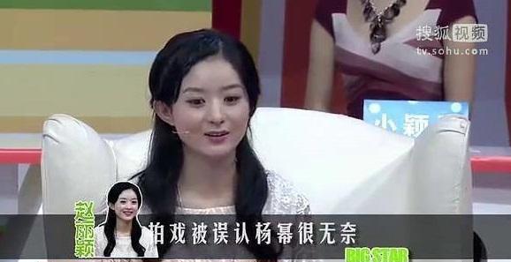 """""""Cung tỏa tâm ngọc"""": Dương Mịch - Phùng Thiệu Phong suýt yêu nhau nhưng drama nhất là chuyện Triệu Lệ Dĩnh bị mắng  - Ảnh 10."""