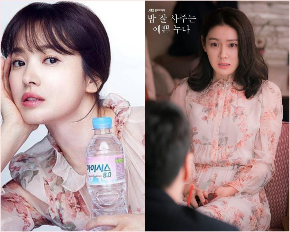 Song Hye Kyo đụng hàng Son Je Jin: Đều xinh đẹp ngút ngàn nhưng thần thái liệu có cách biệt? - Ảnh 4.