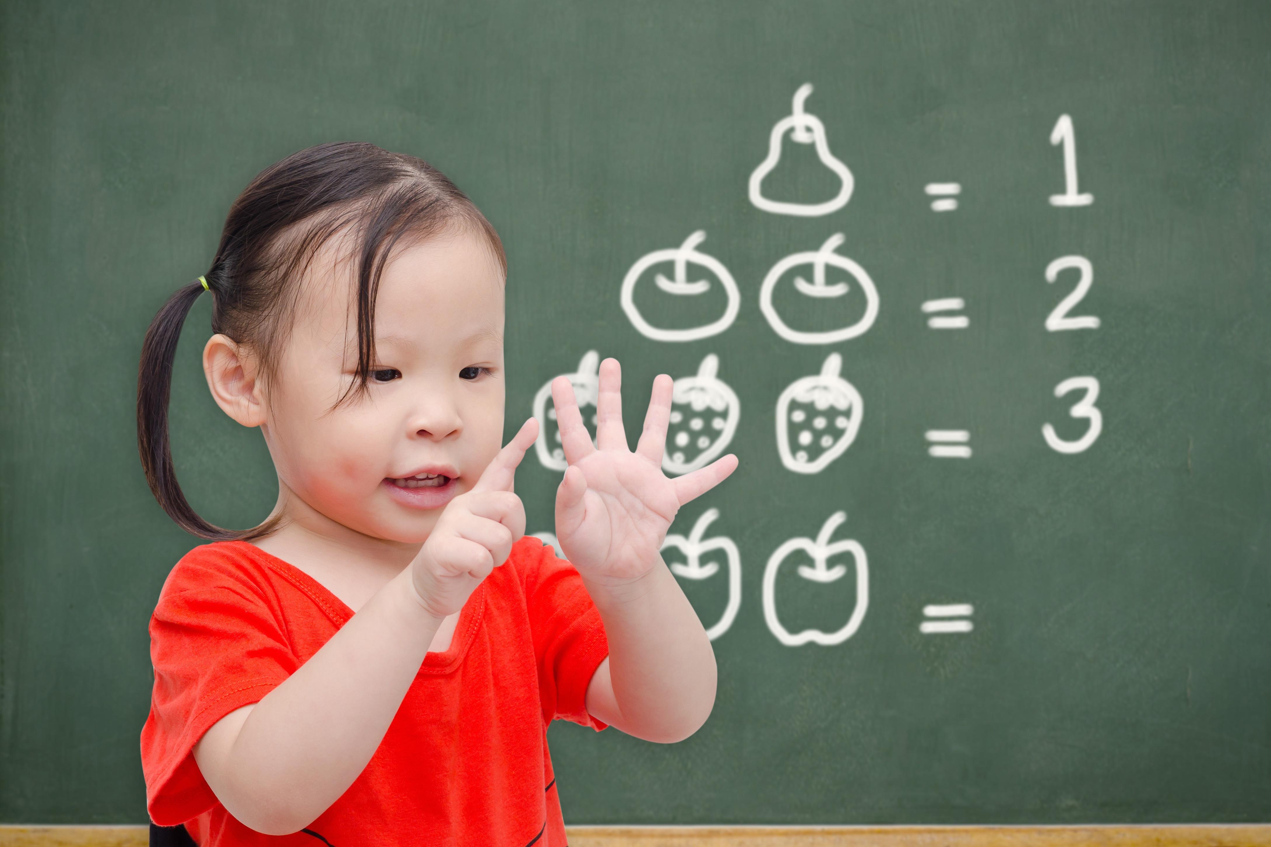 Về cơ bản, đầu càng lớn thì sau này trẻ sẽ càng thông minh (Ảnh minh họa).