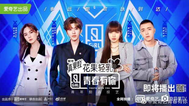 """""""Produce 101"""" bản Trung vừa tung poster đã bị chỉ trích vì ưu ái Lisa (BLACKPINK) một cách lộ liễu - Ảnh 2."""