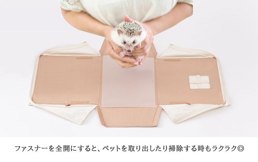 Túi đeo vai sành điệu: Sản phẩm mới nhất giúp chị em mang theo thú cưng tới mọi nơi, mọi lúc - Ảnh 5.