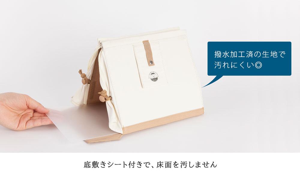 Túi đeo vai sành điệu: Sản phẩm mới nhất giúp chị em mang theo thú cưng tới mọi nơi, mọi lúc - Ảnh 6.