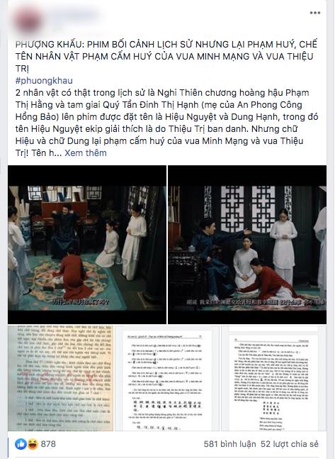 """""""Phượng Khấu"""" của Hồng Vân - Hồng Đào bị chỉ trích xuyên tạc lịch sử, xào nấu tên nhân vật lung tung - Ảnh 2."""