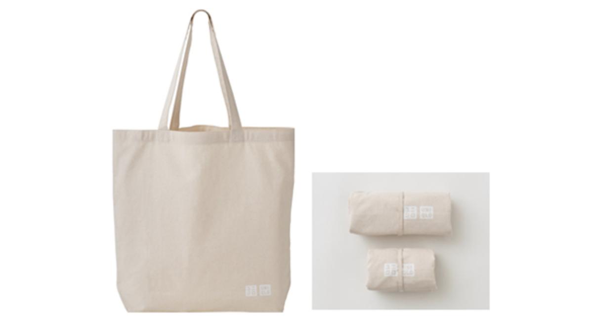 Nhật Bản: Các hãng thời trang bình dân thông báo sẽ sử dụng và tính phí với túi mua sắm thân thiện với môi trường - Ảnh 3.