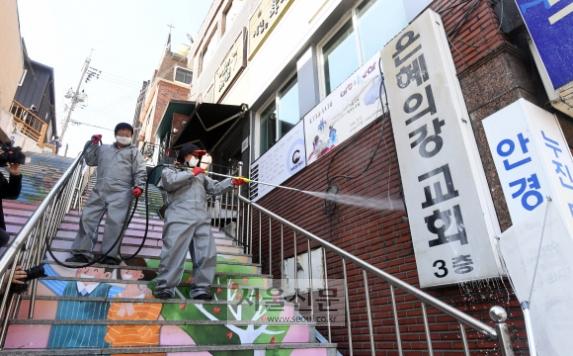 Nhà thờ ở Hàn Quốc xịt nước muối vào miệng tín đồ để ngăn Covid-19 lây lan nhưng hành động này được cho là khiến 46 tín đồ bị nhiễm bệnh - Ảnh 3.