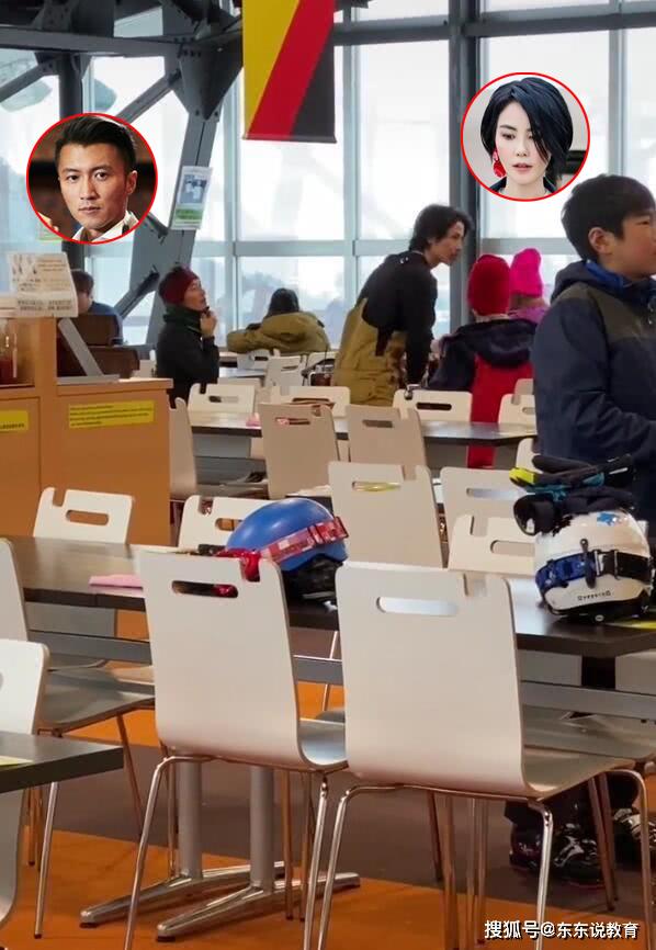 Lộ hình ảnh Tạ Đình Phong và Vương Phi cùng nhau đi trượt tuyết ở Nhật Bản, dập tắt tin đồn chia tay - Ảnh 2.
