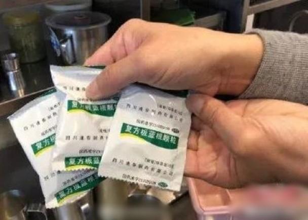 """Thức uống độc đáo giữa mùa dịch COVID-19: Trà sữa kết hợp thuốc y học cổ truyền mang tên """"Trà sữa khẩu trang N95"""" - Ảnh 2."""