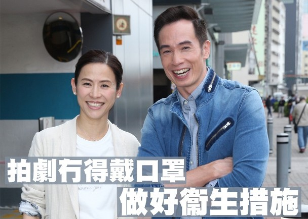 """""""Lực lượng phản ứng 2020"""" của TVB: Lộ cảnh nổ bom khiến người văng xa chục mét, Tuyên Huyên gặp nạn?  - Ảnh 9."""