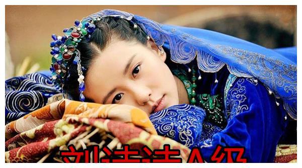 """Mỹ nhân dị vực đỉnh nhất: Angelababy - Triệu Lệ Dĩnh - Lưu Thi Thi đẹp xuất sắc nhưng chưa bằng nữ chính """"Đông cung""""  - Ảnh 6."""