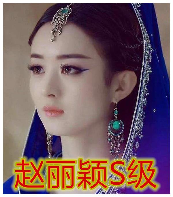 """Mỹ nhân dị vực đỉnh nhất: Angelababy - Triệu Lệ Dĩnh - Lưu Thi Thi đẹp xuất sắc nhưng chưa bằng nữ chính """"Đông cung""""  - Ảnh 3."""
