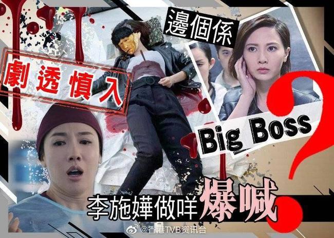 """""""Bằng chứng thép"""" thảm nhất lịch sử TVB: Hồ Định Hân bị hại, sốc nhất là Hoa hậu Chung Gia Hân """"chết"""" trước ngày cưới - Ảnh 4."""