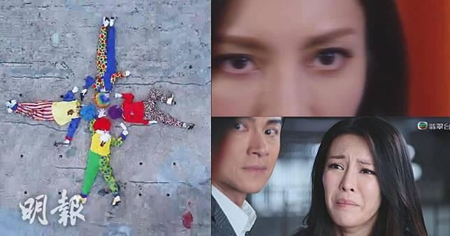 """""""Bằng chứng thép 4"""": TVB giết 4 chú hề ở tập cuối, rò rỉ """"Bằng chứng thép 5"""" với Xa Thi Mạn - Chung Gia Hân?  - Ảnh 3."""