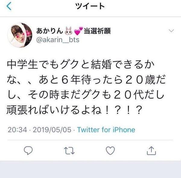 """""""Em gái TWICE"""" gây phẫn nộ khi ghét bỏ đàn chị Sana, muốn cưới V (BTS) làm chồng  - Ảnh 7."""