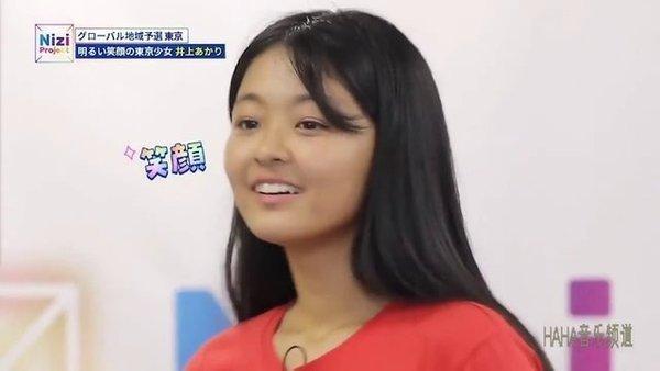 """""""Em gái TWICE"""" gây phẫn nộ khi ghét bỏ đàn chị Sana, muốn cưới V (BTS) làm chồng  - Ảnh 3."""