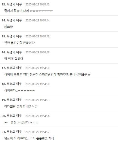"""""""Bản sao"""" Song Hye Kyo - Tiểu tam giật chồng của Kim Hee Ae trong phim gắn mác 18+ lộ ảnh quá khứ ăn chơi trác táng - Ảnh 6."""