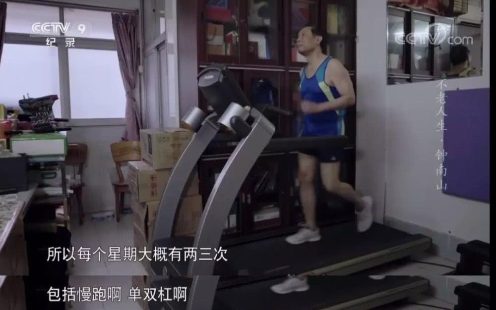 Nhà dịch tễ học Trung Quốc 83 tuổi chiến đấu với đại dịch Covid-19, trở thành người hùng được người dân ngưỡng mộ
