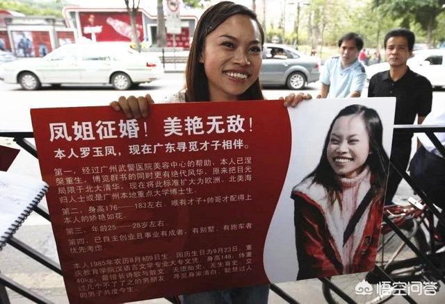 """Cô gái xấu xí nhưng tự tin nhất Trung Quốc tuyển chồng cực gắt và những phát ngôn """"rúng động"""" cộng đồng mạng đến tận thời điểm bùng phát dịch COVID-19 - Ảnh 1."""