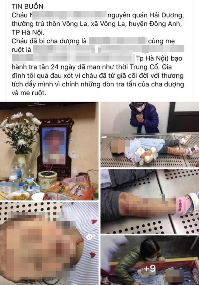 Hà Nội: Bé gái 3 tuổi tử vong thương tâm với nhiều vết bầm tím, nghi bị mẹ đẻ cùng bố dượng bạo hành - Ảnh 1.