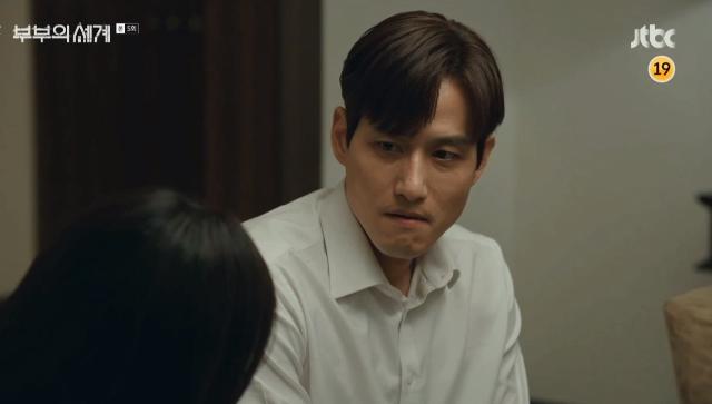 """""""Thế giới hôn nhân"""": Bị Kim Hee Ae vạch mặt vì tội giật chồng, """"tiểu tam"""" ngang nhiên đánh luôn cả chính thất  - Ảnh 3."""