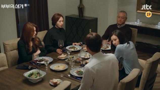 """""""Thế giới hôn nhân"""": Bị Kim Hee Ae vạch mặt vì tội giật chồng, """"tiểu tam"""" ngang nhiên đánh luôn cả chính thất  - Ảnh 4."""
