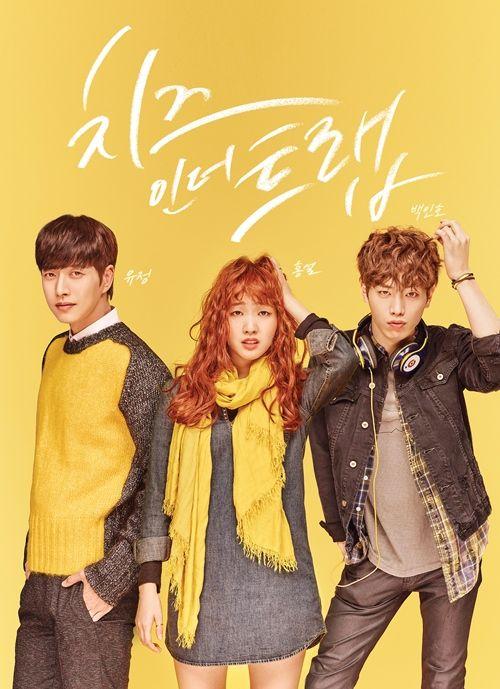 """10 mối tình tay ba trong phim Hàn đáng xem mùa dịch: """"Reply 1988"""" của Park Bo Gum siêu hay, Jang Nara - Park Shin Hye đầy rối rắm - Ảnh 18."""