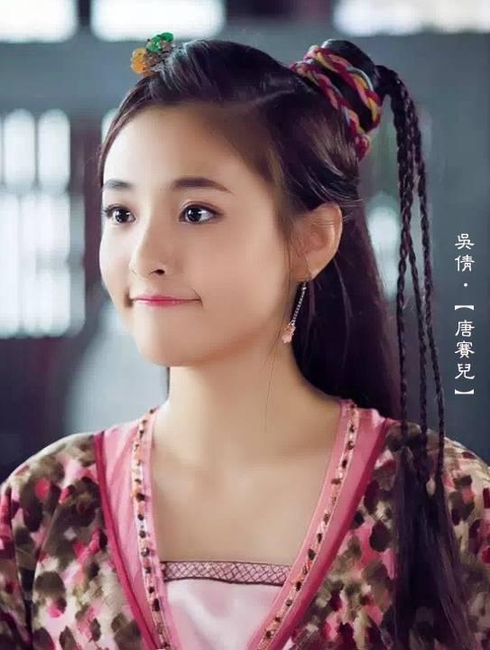"""""""Lê hấp đường phèn"""" vừa hết Ngô Thiến đã bị réo gọi vì phim đóng với Trương Hàn - Park Min Young chưa phát sóng - Ảnh 8."""