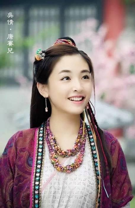 """""""Lê hấp đường phèn"""" vừa hết Ngô Thiến đã bị réo gọi vì phim đóng với Trương Hàn - Park Min Young chưa phát sóng - Ảnh 4."""