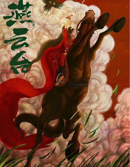 """""""Yến Vân Đài"""": Lộ ảnh Đường Yên cưỡi ngựa khi bụng bầu đã lớn, lại còn đẹp hơn Dương Mịch - Lưu Thi Thi Thi  - Ảnh 7."""