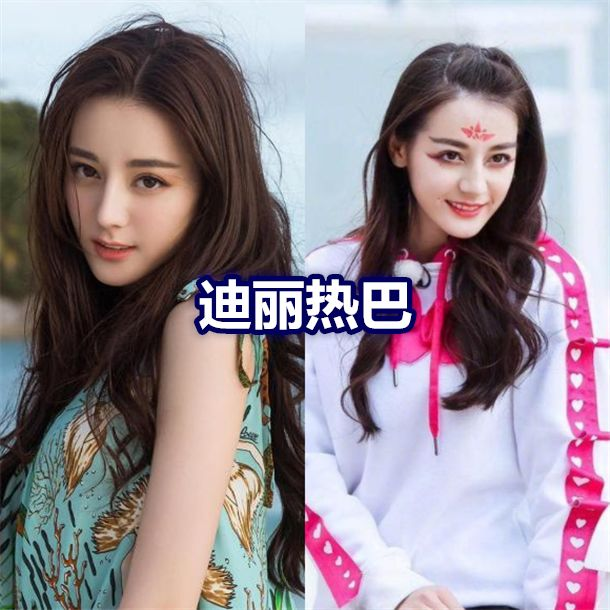 Mỹ nữ hóa hồ ly: Dương Mịch - Địch Lệ Nhiệt Ba đẹp xuất thần nhưng gây ám ảnh nhất lại là Lâm Tâm Như - Ảnh 4.
