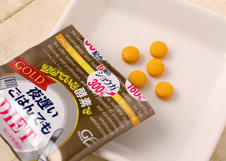 """4 sản phẩm giảm cân phụ nữ Nhật yêu thích: Đánh bay mỡ thừa kiêm luôn detox cơ thể, giá cả lại cực """"yêu thương"""" - Ảnh 8."""