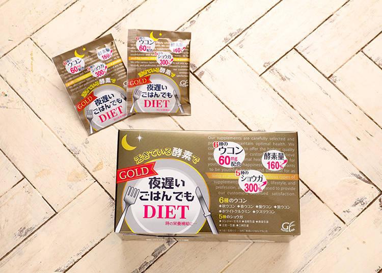 """4 sản phẩm giảm cân phụ nữ Nhật yêu thích: Đánh bay mỡ thừa kiêm luôn detox cơ thể, giá cả lại cực """"yêu thương"""" - Ảnh 7."""