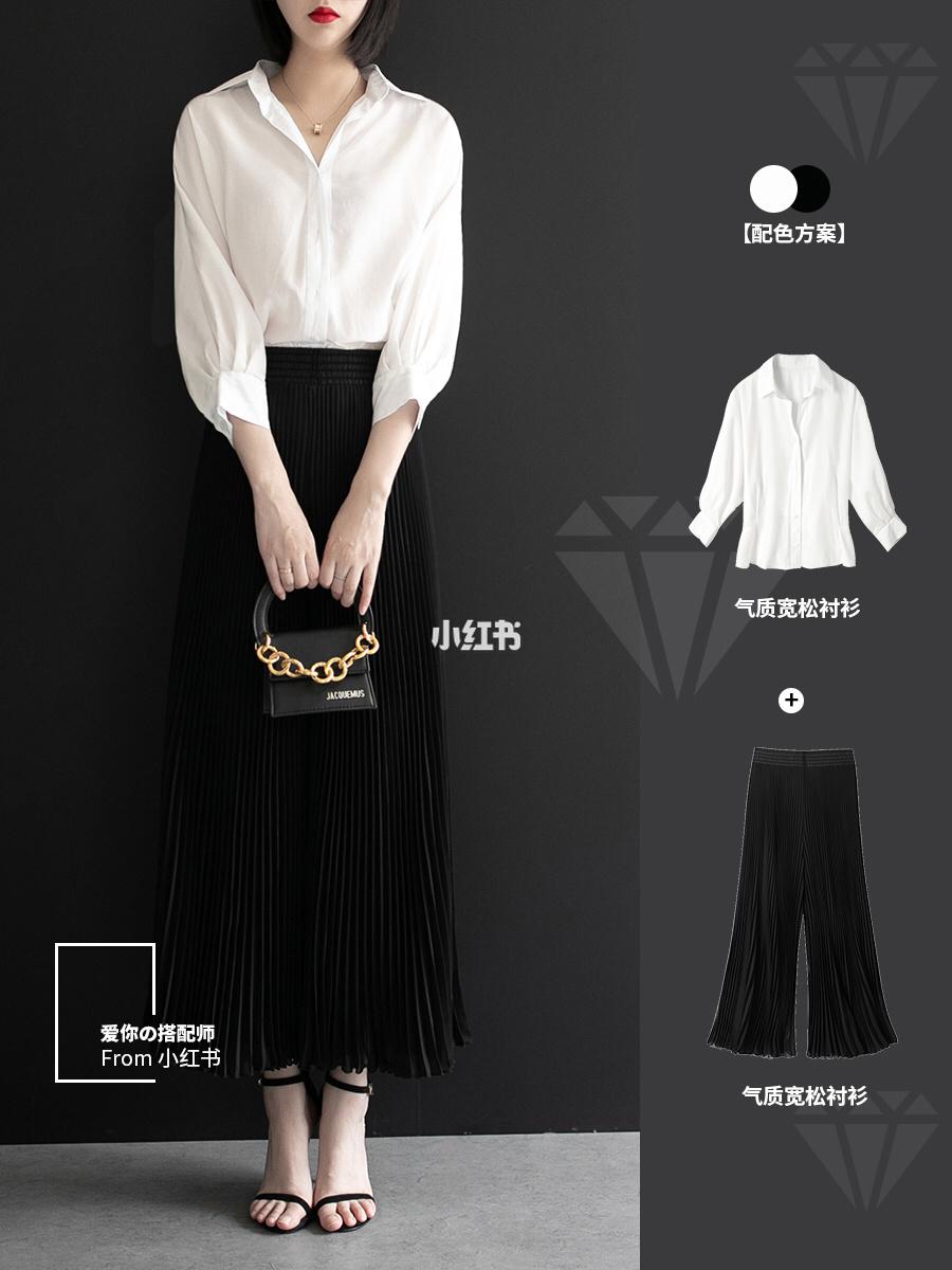 11 cách mặc đẹp với quần ống suông rộng, giúp nàng công sở  tăng 100% điểm thanh lịch tuyệt đối  - Ảnh 11.