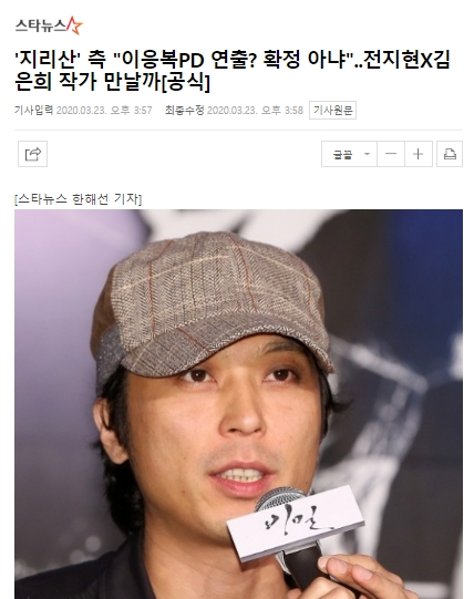 """Park Seo Joon """"bỏ bom"""" dự án phim đóng cùng """"mợ chảnh"""" Jun Ji Hyun, Joo Ji Hoon trở thành kẻ thế vai? - Ảnh 2."""