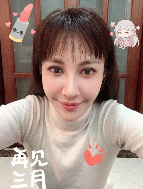 Dương Tuyết gây sốc vì mặt dao kéo hỏng, fan tiếc nuối cho mỹ nhân từng khiến Phạm Băng Băng - Lâm Tâm Như lu mờ  - Ảnh 5.