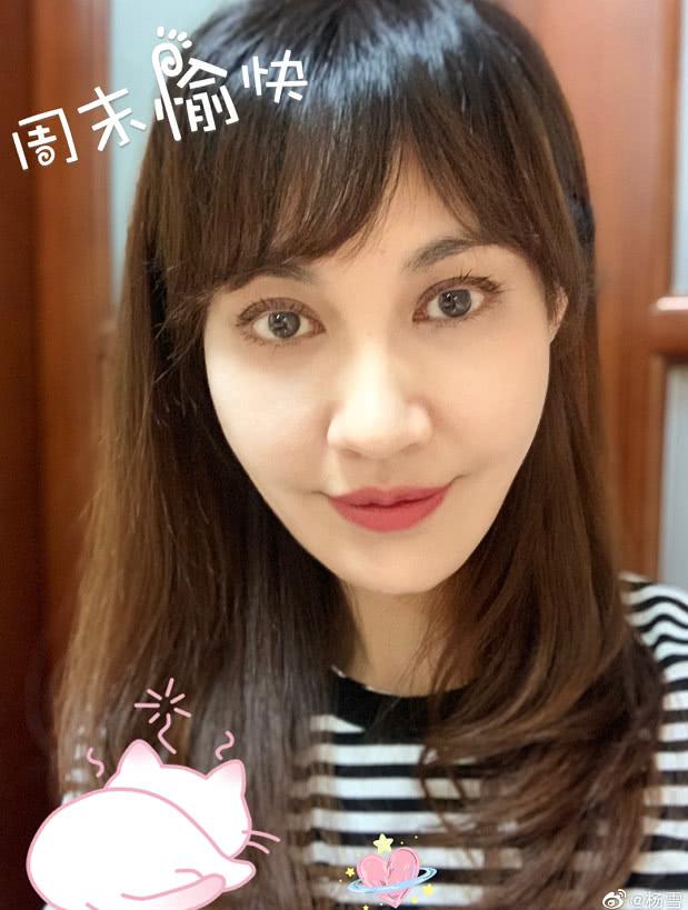 Dương Tuyết gây sốc vì mặt dao kéo hỏng, fan tiếc nuối cho mỹ nhân từng khiến Phạm Băng Băng - Lâm Tâm Như lu mờ  - Ảnh 3.