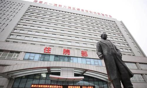 """Phát hiện """"chuỗi lây nhiễm"""" 50 ca mắc Covid-19 xuất phát từ một người, thành phố 10 triệu dân ở Trung Quốc lo ngại sẽ trở thành Vũ Hán thứ 2 - Ảnh 1."""
