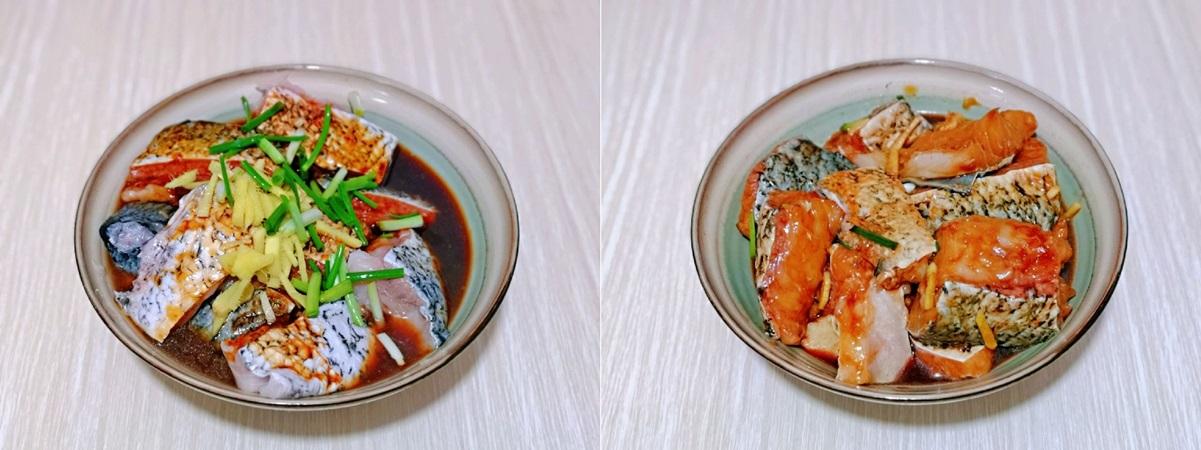 Cá kho thơm nức mũi cho bữa tối ngon miệng - Ảnh 2.
