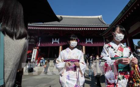 Tờ báo tài chính nổi tiếng ở Nhật đăng tin tỉnh Yên Bái (Việt Nam) tặng 20.000 khẩu trang y tế giữa dịch bệnh, gắn kết tình hữu nghị bền lâu
